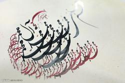 خلق۴۰ اثر خوشنویسی توسط هنرمندان زنجانیدر خوشنویسی «باغ صلوات»