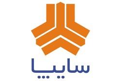 علی شیخزاده قائممقام مدیرعامل سایپا در تولید شد