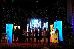 برترینهای بخش مسابقه بینالملل جشنواره تئاتر کودک معرفی شدند