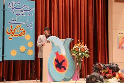 کانون پرورش فکری استان سمنان جشنواره قصه گویی