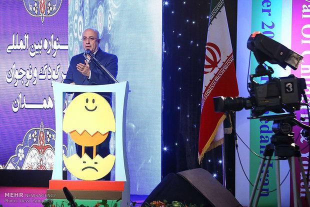 آئین اختتامیه جشنواره بین المللی تئاتر کودک و نوجوان  همدان