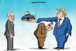 ترامب يهدي نتنياهو القدس