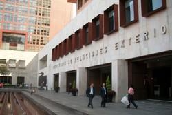 وزارت خارجه مکزیک