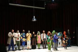 تئاتر «جن گیر» به روی صحنه رفت