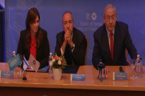 امیدواری نتانیاهو برای انتقال سفارتخانه سایر کشورها به بیتالمقدس