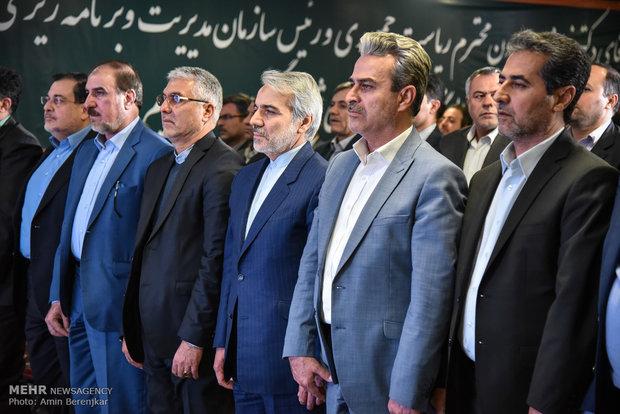 افتتاح ایستگاه رازی مترو شیراز با حضور محمدباقر نوبخت رییس سازمان برنامه و بودجه و معاون رییس جمهور