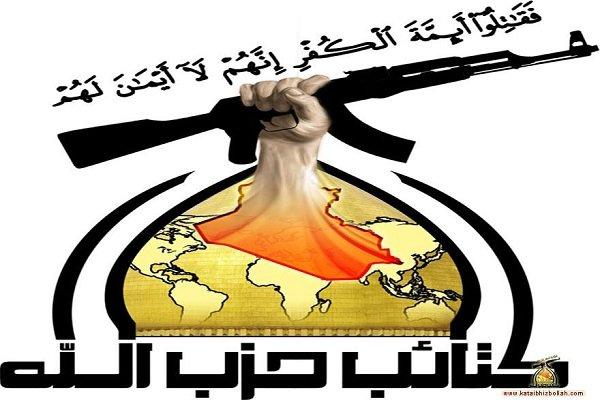 حمایت گردانهای حزبالله عراق از جانشین شهید «ابومهدی المهندس»
