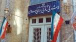 Iran condemns deadly terrorist attack in Pakistan