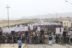 تظاهرات ضد سعودی مردم یمن در استان «الحدیده»