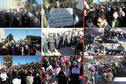 راهپیمایی استان تهران