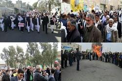 تظاهرات ضدآمریکایی و ضدصهیونیستی در سیستان و بلوچستان برگزار شد