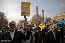 مظاهرات في مشهد المقدسة تنديداً بقرار ترامب حول القدس