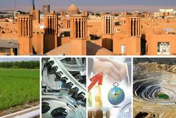 اولین شهر خشتی جهان تشنه سرمایهگذاری؛ قابلیتهای صنعت و کشاورزی مغفول ماند