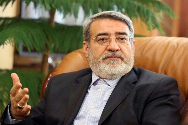 İçişleri Bakanlığı'ndan İran'daki gösterilerle ilgili önemli açıklama