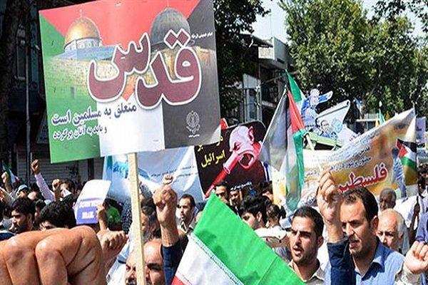 Tahran halkından Siyonist karşıtı gösteri