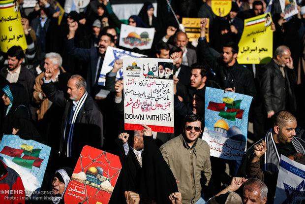 تظاهرات احتجاجية في طهران تنديدا بقرار ترامب حول القدس