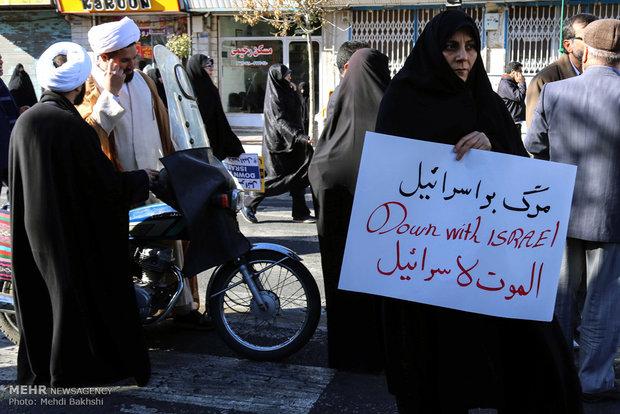 مظاهرة حاشدة في مدينة قم المقدسة تنديدا بقرار ترامب عن القدس