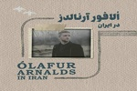 Icelandic Ólafur Arnalds performs live in downtown Tehran