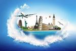 تور نوروزی کیش و مشهد را از کدام آژانس مسافرتی رزرو کنیم؟