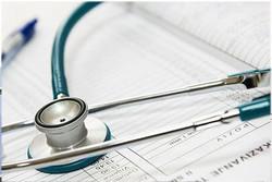 آزمون علوم پزشکی