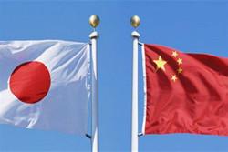 پرچم چین و ژاپن