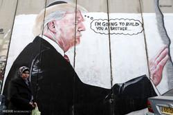 اعتراضات به تصمیم ترامپ در مورد بیت المقدس