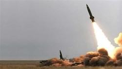 missile yemen