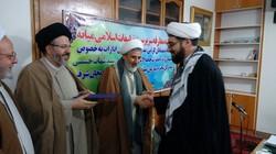 سرپرست اداره تبلیغات اسلامی میانه منصوب شد