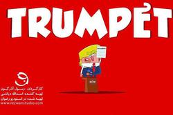 مجموعة انيميشن ساخرة حول ترامب