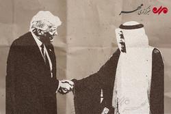 اینفومهر عربستان و آمریکا در خدمت ایران