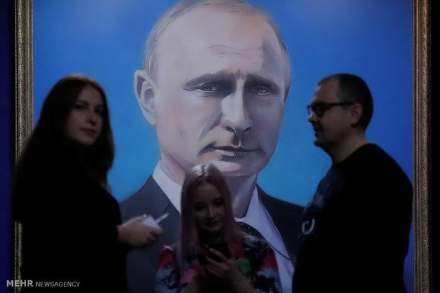 نمایشگاه پوتین در مسکو