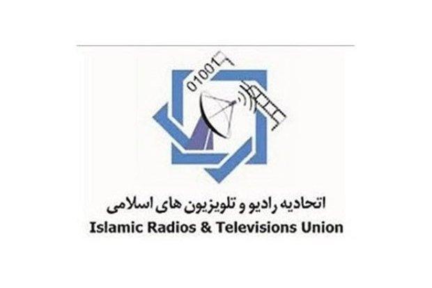 IRTVU slams US decision on Holy Quds