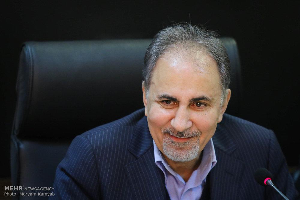 Image result for لوگوی 20 هزار ملیارد شهردار تهران