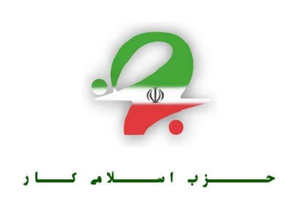 رییس «شورای برنامه ریزی» حزب اسلامی کار انتخاب شد