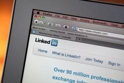 کرونا ۹۶۰ کارمند لینکدین را اخراج کرد