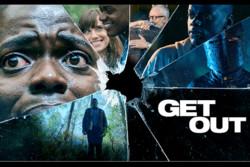فیلم «برو بیرون»