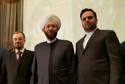 «بت شکن ها» در همایش «روح الله» اجرا شد/ قدردانی مفتی اعظم دمشق