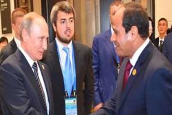 الرئيس الروسي فلاديمير بوتين يبدأ زيارة رسمية لمصر