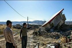 عشایر زلزله زده