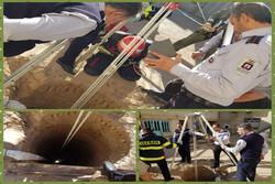 سقوط فرد «چاه کن» به درون چاه ۳۰متری در ورامین