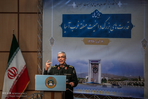 Nat. Conf. on Major Powers, Security in West Asia Region