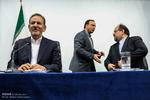 VP Jahangiri urges FM to draft Iran-China ties expansion plan