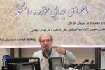 علل پنجگانه جدایی حوزه و دانشگاه/ حکومت پهلوی عامل اصلی جدایی علم و دین