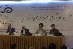 Int. Seminar on terrorism in West Asia kicks off