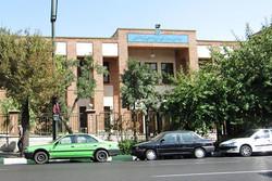 پژوهشگاه میراث فرهنگی