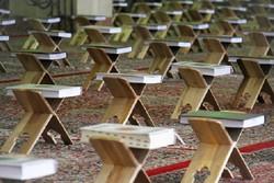 فعالیت های قرآنی