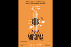 A poster for Kazakh folk music band Saryarka's concert in Tehran