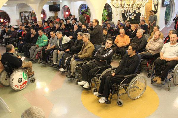 جشنواره فرهنگی ورزشی جانبازان نخاعی کشور آغاز شد