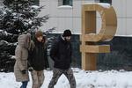 کسری بودجه روسیه در یک ماه تقریبا ۲ برابر شد