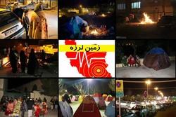 زلزالان جديدان يضربان جنوب شرق ايران